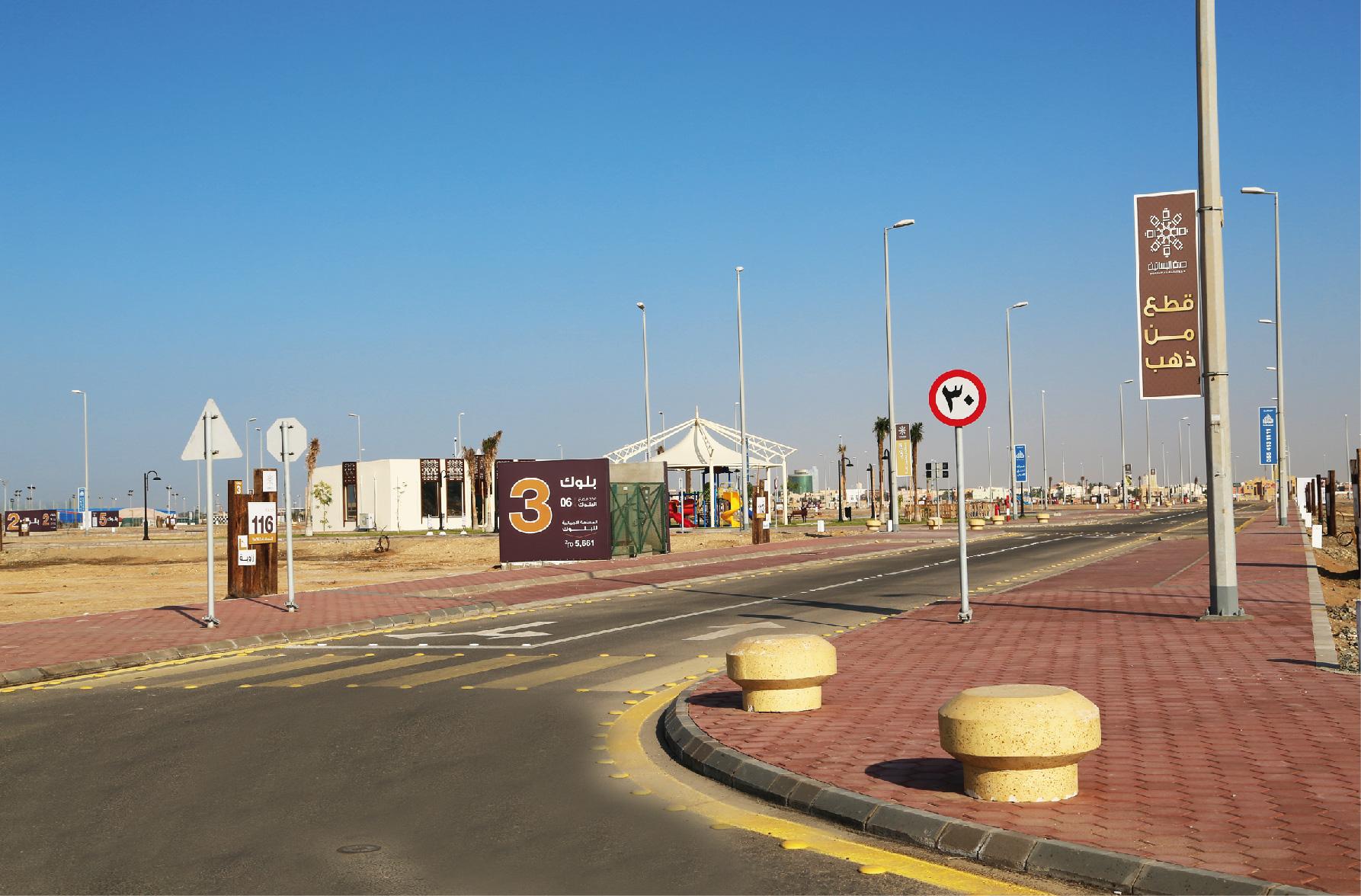 Dar Al Tanmiyat For Real Estate Development Riyadh | Dar Al Tanmiyat For Real Estate Development KSA
